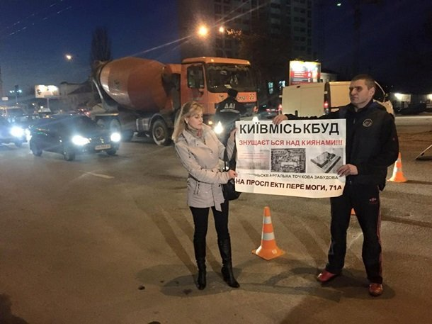 Киевляне перекрыли п-т Победы в знак протеста против застройки