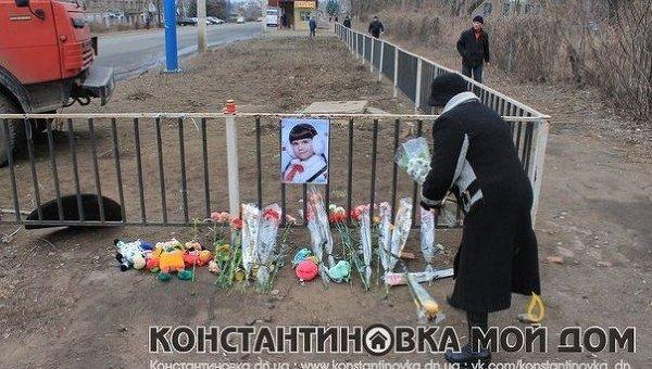 На месте гибели ребенка в результате ДТП в Константиновке