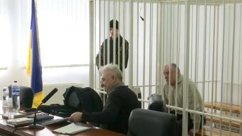 Рассмотрение апелляции Пукача по делу Гонгадзе. Видео