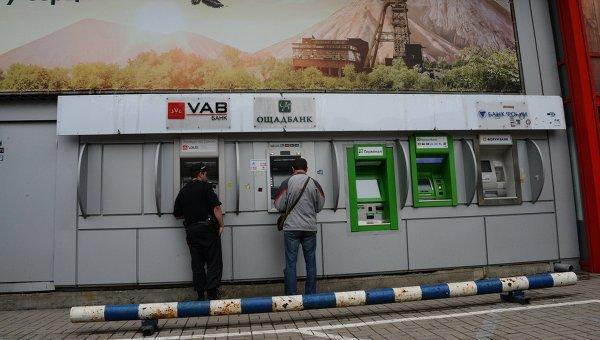 Отделение VAB Банка. Архивное фото