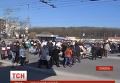 В Тернополе родственники военных требуют их демобилизации
