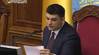 Заседание Верховной Рады 17 марта 2015 года