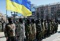 Бойцы батальона ОУН перед отправкой в Донбасс