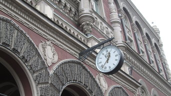Часы на здании Национального банка Украины. Архивное фото