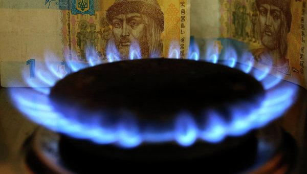 Украинская безысходность. «Нафтогазу» придется покупать российский газ
