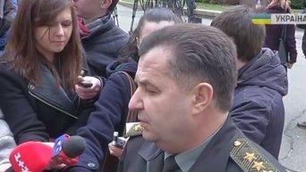 Министр обороны о ходе очередного этапа мобилизации. Видео