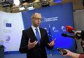 Премьер-министр Украины Арсений Яценюк в Брюсселе