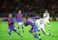 Матч 1-го раунда розыгрыша Кубка УЕФА
