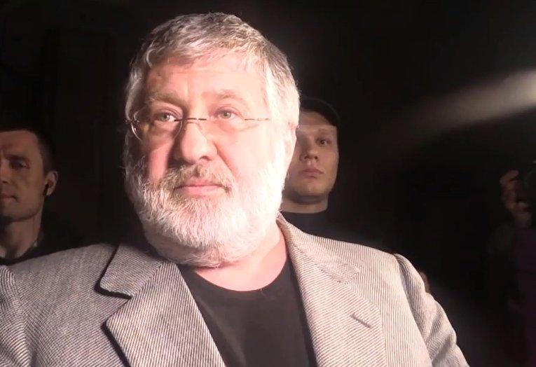 Игорь Коломойский под зданием Укртранснафты
