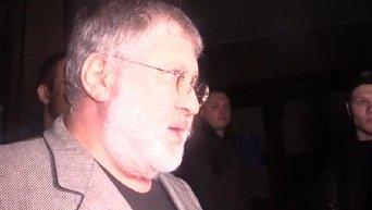 Скандал Коломойского и журналиста
