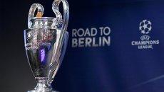 Кубок Лиги Чемпионов. Архивное фото