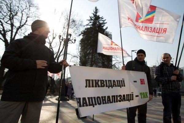 Вкладчики Дельта Банк пикетировали Раду