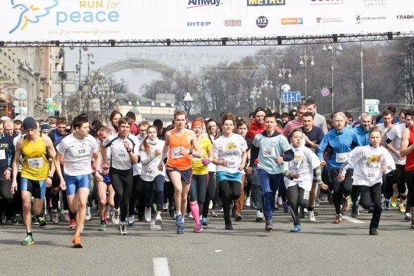 В Киеве стартовал Забег Мира