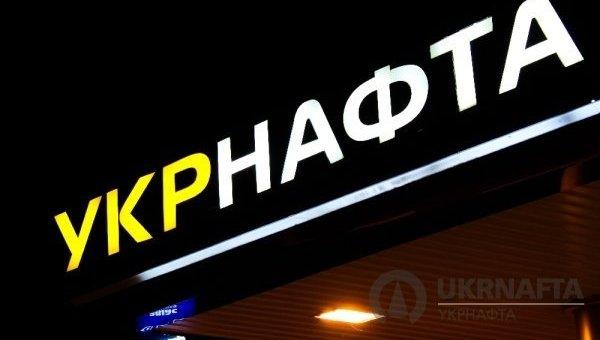 АЗС Укрнафта