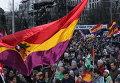 Марш достоинства в Мадриде