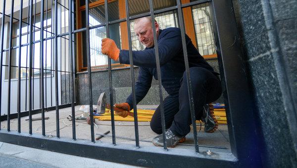 Ситуация у здания Укрнафты