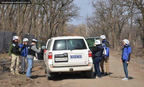 Наблюдатели ОБСЕ в зоне АТО. Архивное фото