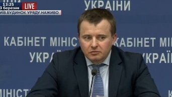 Брифинг главы Минэнергоугля Владимира Демчишина. Видео