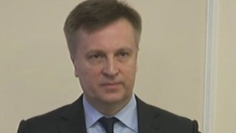 Наливайченко: чиновники поддерживают вооруженные преступные группировки. Видео