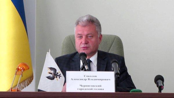 Мэр Чернигова Александр Соколов