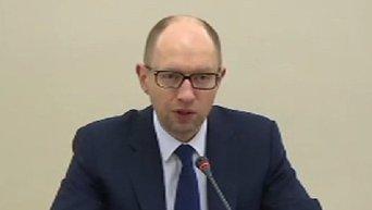 Яценюк о необходимости референдума для изменения Конституции
