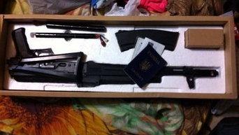 Оружие, изъятое СБУ. Архивное фото