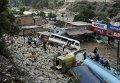 В результате оползня в Перу погибли семь человек, 25 ранены