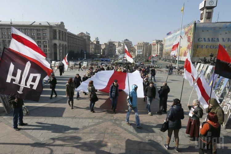 День воли Белоруссии прошел в Киеве