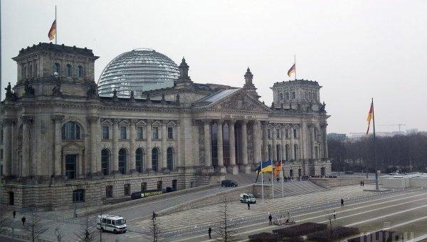 Картинки по запросу в Бундестаге готовы