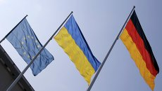 Флаг Украины, Евросоюза и Германии