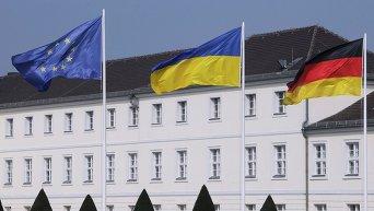 Флаг Украины, Германии и Евросоюза
