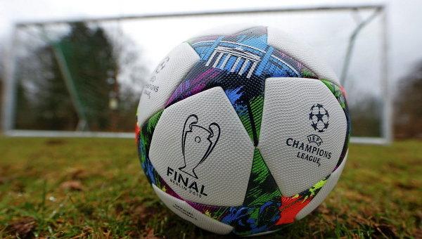 Официальный мяч финала Лиги чемпионов УЕФА