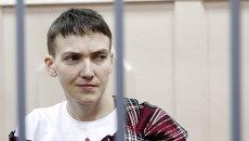 Надежда Савченко на слушании в окружном Басманном суде Москвы 26 марта 2015 года