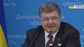 Порошенко представил нового губернатора Днепропетровской области. Видео