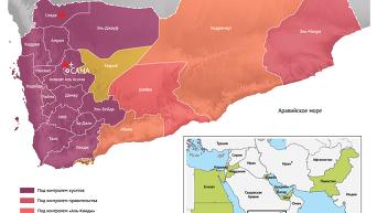 Военная операция в Йемене. Инфографика