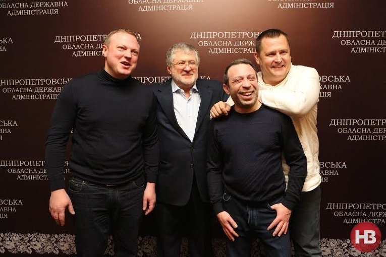 Святослав Олийнык, Игорь Коломойский, Геннадий Корбан и Борис Филатов (слева направо)