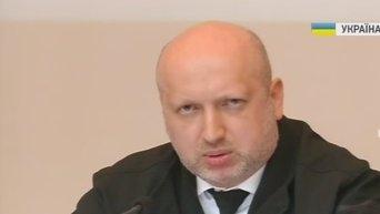 Турчинов: при необходимости будем судить коррупционеров на стадионе. Видео