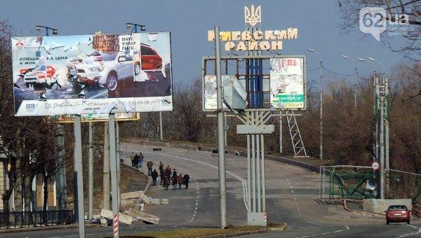 Ситуация в Донецке во время перемирия