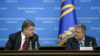 Президент Петр Порошенко беседует с олигархом Игорем Коломойским во время представления нового губернатора Днепропетровской области