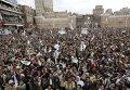 Протесты хуситов в Сане против авиаударов