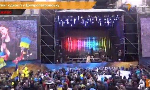 В Днепропетровске началась акция Днепр за Украину!