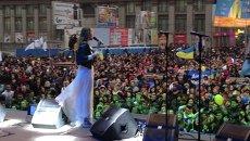 Концерт в Днепропетровске