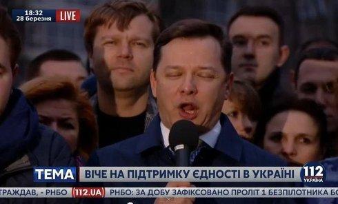 Ляшко: хочу поблагодарить команду Коломойского за то, что защищали Днепропетровск