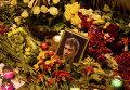 Мемориал Немцова