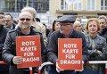 Демонстрация против мер строгой экономии в Евросоюзе