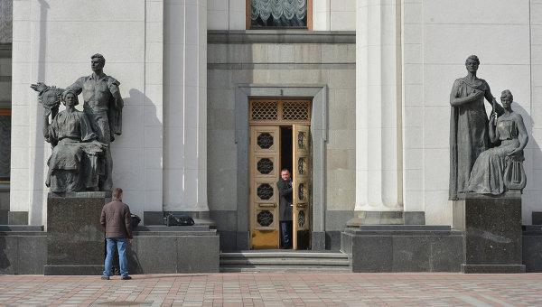 Здание Верховной Рады