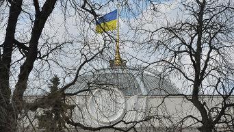 Флаг Украины над зданием Верховной Рады
