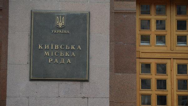 Здание Киевского городского совета