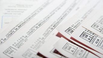 Счета для оплаты коммунальных услуг