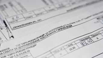 Счета на оплату услуг по централизованному снабжению горячей воды
